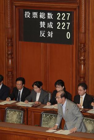 参院本会議で改正動物愛護法が全会一致で可決、成立し、一礼する原田義昭環境相(右下)=12日午前、国会内