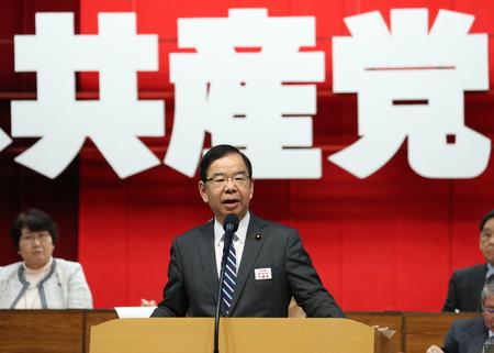 第28回共産党大会で、綱領一部改定案について報告する共産党の志位和夫委員長=14日午後、静岡県熱海市