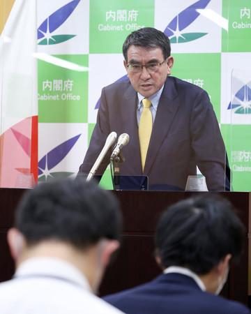 記者会見する河野太郎規制改革担当相=23日午後、東京都千代田区