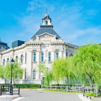 新潟県新潟市