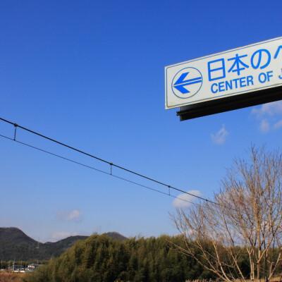 兵庫県西脇市