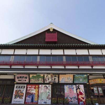 福岡県飯塚市